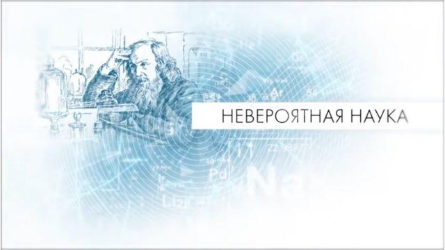Podivuhodná věda (komplet 1-24) -dokument