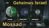 Historie Mosadu (komplet 1-4) -dokument