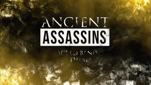 Zabijáci dávných časů / Starověcí vrazi (komplet 1-10) -dokument
