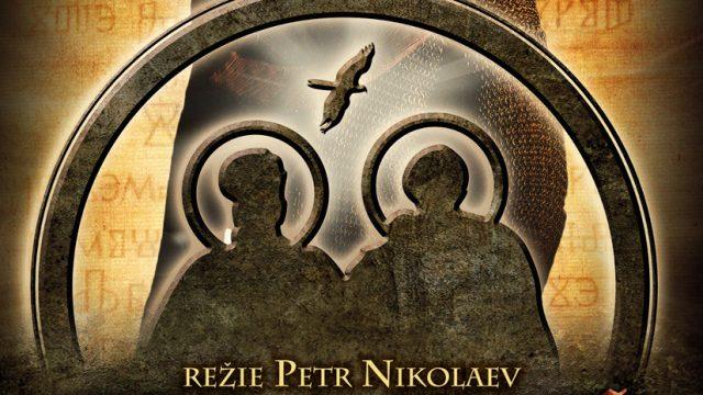 Cyril a Metoděj – Apoštolové Slovanů -film/dokument