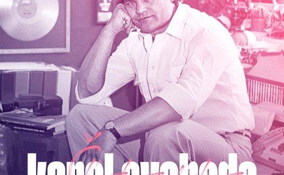 Karel Svoboda: Šťastná léta -dokument