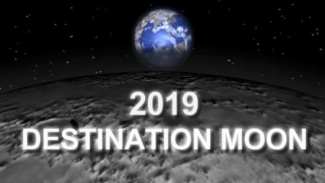 2019: Cíl Měsíc -dokument