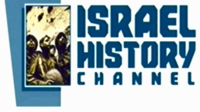 Byl jsem u vzniku Izraele -dokument