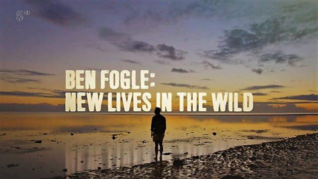 Ben Fogl a lidé žijící v divočině / Kde jsou divocí lidé / 5.série -dokument