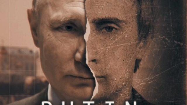 Putin (komplet 1-3) -dokument